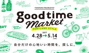 bnr_1704goodtimemarket